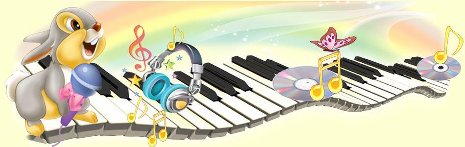 Мальчику летием, картинка день музыки в детском саду